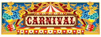 Carnival Banner with Circus Tent. Carnival banner circus template. Circus vintage theme for kids birthday party invitation or post. Quality vector illustration vector illustration