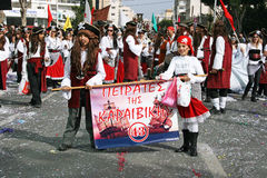 Carnival in Cyprus Royalty Free Stock Images