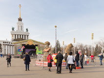 Carnival at the Exhibition Center Stock Photography