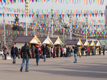Carnival at the Exhibition Center, Russia Stock Image