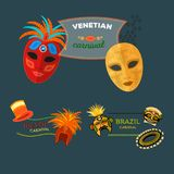 Carnival Italy and Brazil web banner masks celebration festive. Carnival Italy and Brazil web banner masks celebration festive carnaval masquerade background Stock Photography