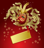 Carnival mask. Abstract holiday background. Abstract winter card with place for your text.Vector illustration in AI-EPS8 format Stock Image