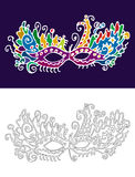 Carnival mask. (fun vector illustration Royalty Free Stock Image