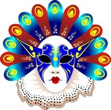 Carnival Mask Vector illustration Royalty Free Stock Photos
