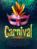 Carnival Masquerade Background Poster royalty free illustration