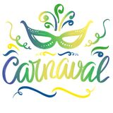 Carnival, masquerade, festive party calligraphic text symbol hand drawn vector illustration sketch.  Royalty Free Stock Photo