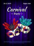 Carnival placard. Masquerade poster invitation with venetian party mask beauty realistic vector pictures. Illustration of masquerade carnival invitation vector illustration