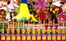Carnival prizes Stock Image