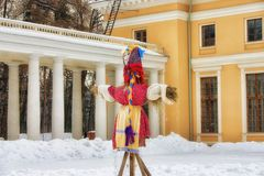 Carnival, a scarecrow at Archangelskoe Manor 2009. royalty free stock image