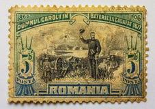 Carol I, in war at Calafat 1877. Small series. Carol I, at war in Calafat 1877, anniversary stamp Stock Photo