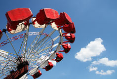carousel Στοκ φωτογραφία με δικαίωμα ελεύθερης χρήσης
