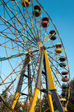 Carousel. Children's carousel and leisure Park Royalty Free Stock Photo