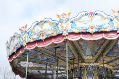 Carousel in the Gorky park Royalty Free Stock Photos
