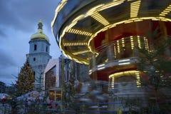 Carousel in Kiev. Carousel at Sophia Square in Kiev Royalty Free Stock Photography