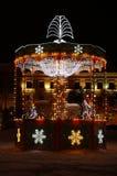 Carousel in Saint Petersburg Royalty Free Stock Photo