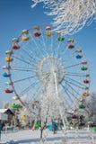 Carousel, stary zaniechany w parku Zdjęcie Stock