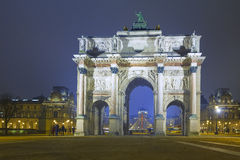 Carousel Tulerie ogród Zdjęcia Royalty Free