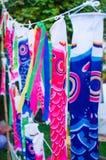Carp flag in Japan. Called Koi nobori or carp streamer, focus on second royalty free stock photo