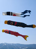 Carp shaped flags. Flying in Japan Royalty Free Stock Photography