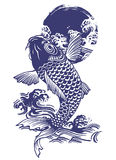 Carpa japonesa stock de ilustración