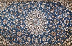 Carpet. Part of an original persian carpet Royalty Free Stock Images
