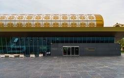 Carpet museum in Baku Royalty Free Stock Images