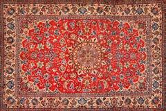 Free Carpet Texture Stock Photo - 42711930