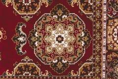 Carpet Texture Background Royalty Free Stock Photo
