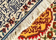 Carpets Royalty Free Stock Photography