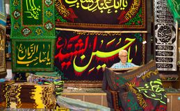 carpets shop Tehran Grand Bazaar royalty free stock photos