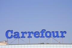 carrefour стоковые изображения
