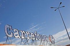 Carrefour Image libre de droits