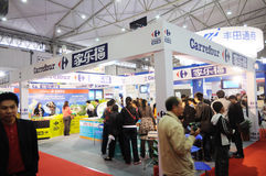 Carrefour booth Stock Photo