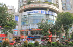 Carrefour. Carrefour hyper market Guangzhou China. Carrefour in Guangzhou China. Carrefour is a French multinational hyper market retailer opearating in more Stock Image