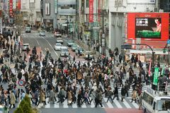 Carrefour de hachiko de Tokyo Images stock