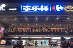 Carrefour en Chine Photos libres de droits