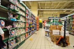 Carrefour Istanbuł Maltepe, czyściciel sekcja obraz royalty free