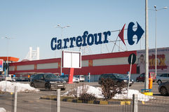 Carrefour orhideea Royalty Free Stock Image