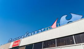 Carrefour sign, a giant French supermarket chain royalty free stock photo