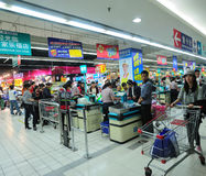 Carrefour Super Market Royalty Free Stock Images