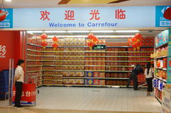 Carrefour supermarket Royalty Free Stock Image