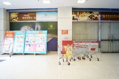 Carrefour supermarket at the entrance, in Shenzhen, China Stock Image