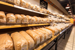 Carrefour supermarkt binnenlandse mening  Royalty-vrije Stock Fotografie