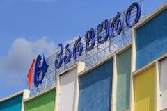 Carrefour Stock Photos