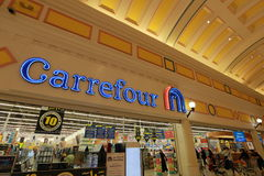 Carrefour in Villaggio Mall in Doha Royalty Free Stock Images