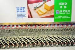 Carretillas del supermercado Foto de archivo libre de regalías