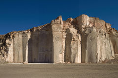 Carrière de pierre de Sillar à Arequipa Pérou Photos stock