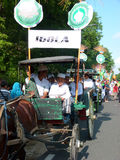 Carriage parade Royalty Free Stock Image