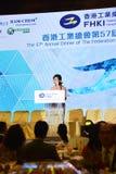 Carrie zwianie Cheng Yuet-ngor, HKSAR Zdjęcia Stock