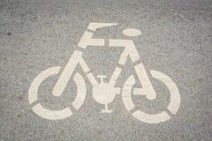 Carril de la bici Fotografía de archivo